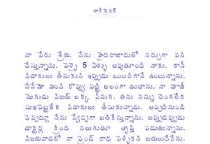 లారీ డ్రైవర్ Lorry Driver Telugu Sex Story