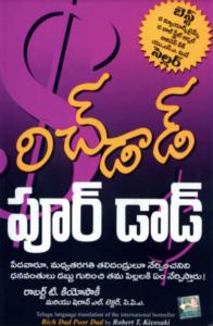 Rich Dad Poor Dad Telugu Novel Free Download రిచ్ డాడ్ పూర్ డాడ్
